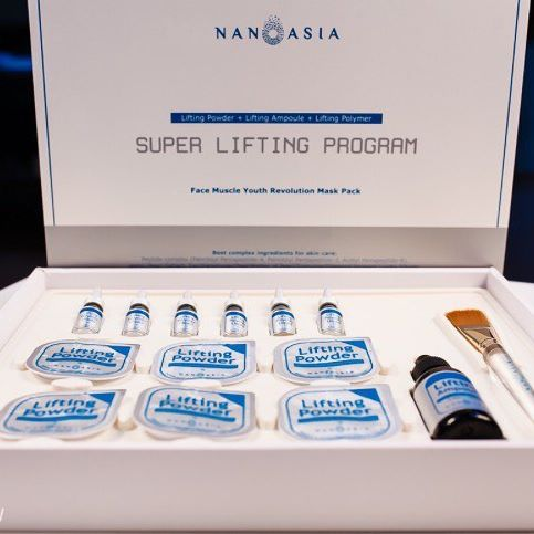 NANOASIA1